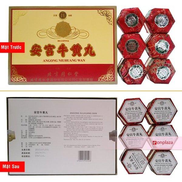 An cung ngưu hoàng hoàn đai vàng hộp 10 viên Trung Quốc 1