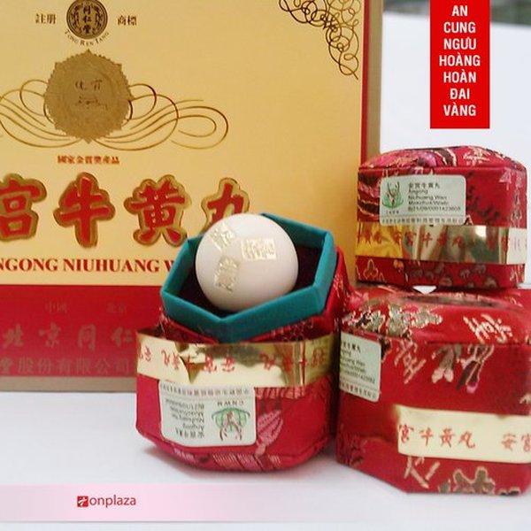 An cung ngưu hoàng hoàn đai vàng hộp 10 viên Trung Quốc 2