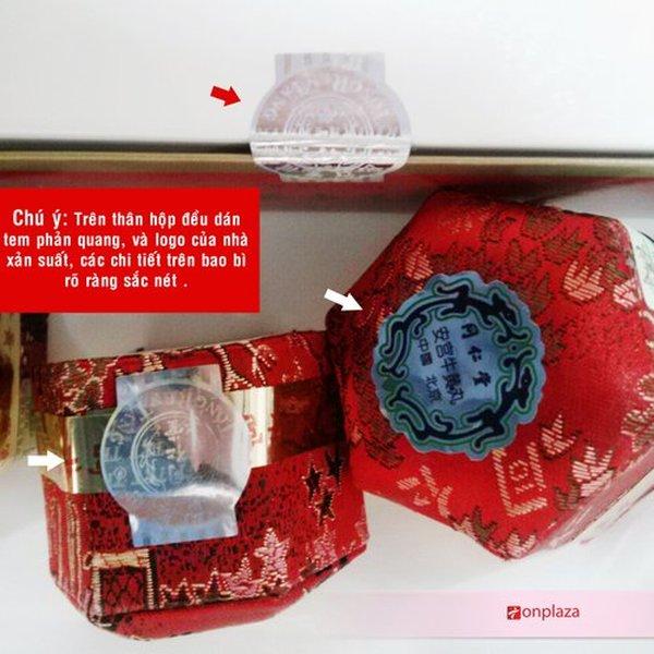 An cung ngưu hoàng hoàn đai vàng hộp 10 viên Trung Quốc 3
