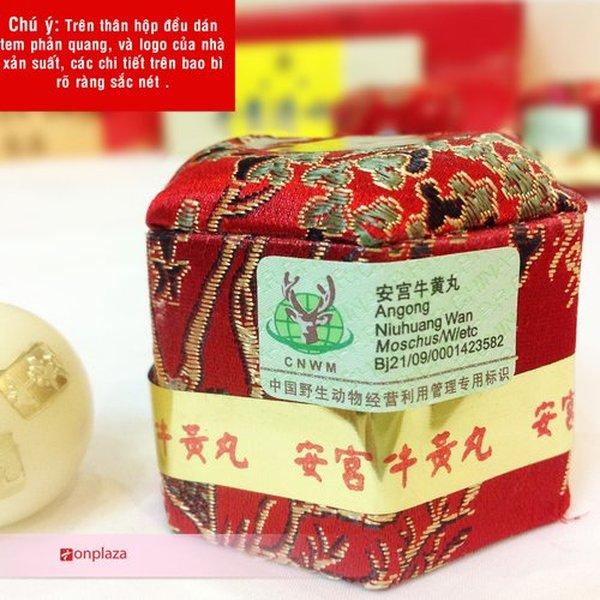 An cung ngưu hoàng hoàn đai vàng hộp 10 viên Trung Quốc 4