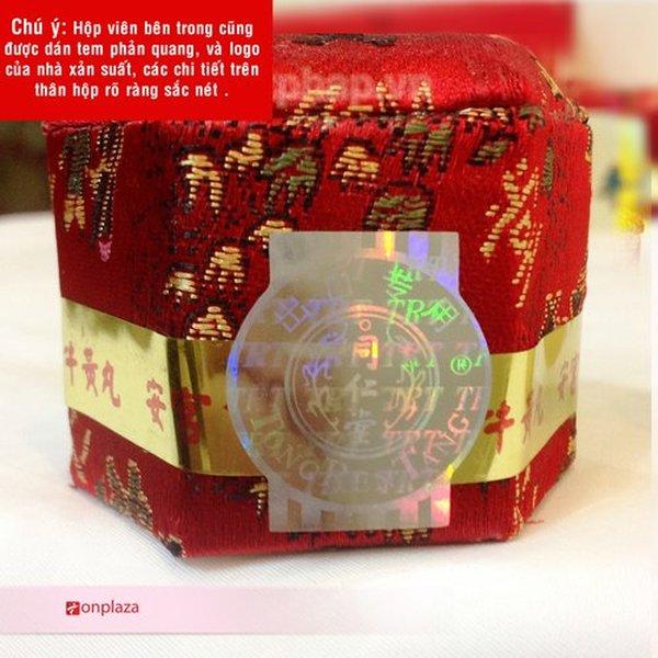 An cung ngưu hoàng hoàn đai vàng hộp 10 viên Trung Quốc 5