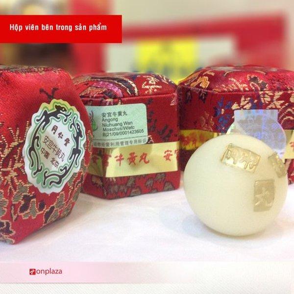 An cung ngưu hoàng hoàn đai vàng hộp 10 viên Trung Quốc 6