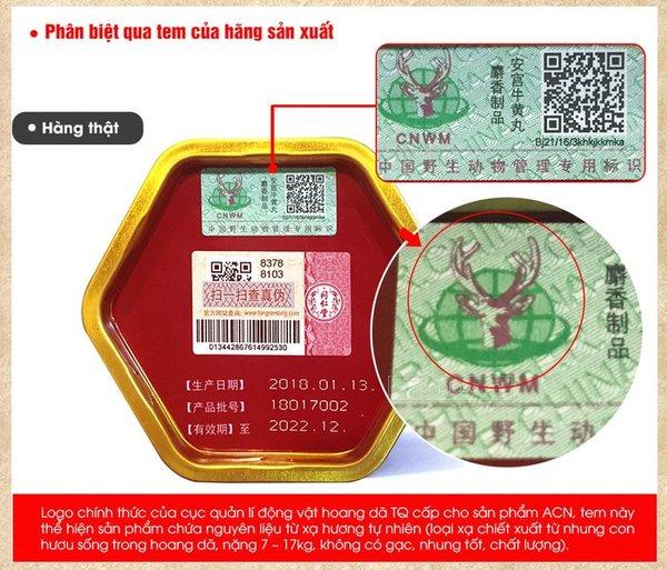 Phân biệt qua tem của hãng sản xuất 1