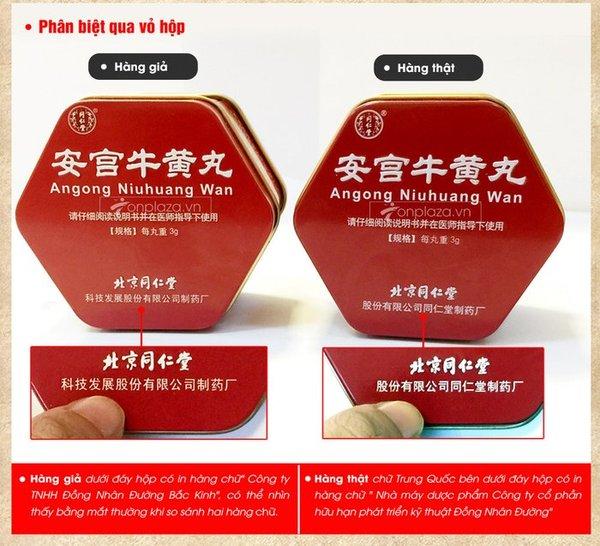 Nhận biết qua vỏ hộp của sản phẩm
